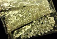 メレダイヤモンド買取神戸
