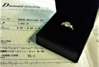 ダイヤモンド買取東灘